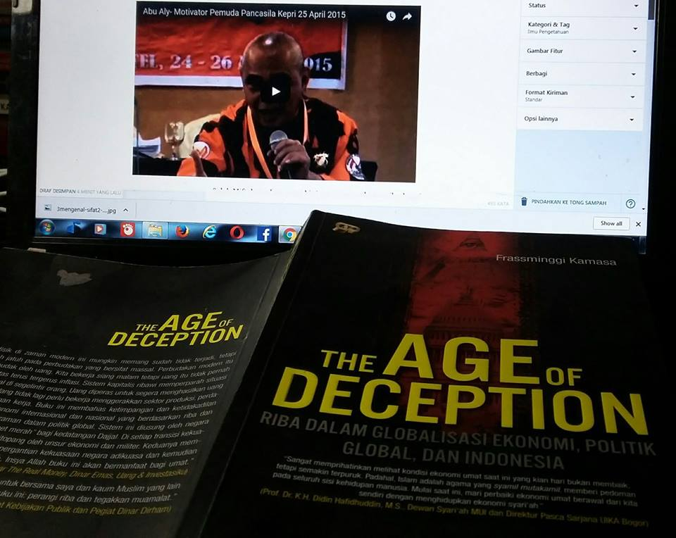 The Ega Of Deception